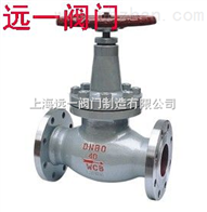 J41F/N-25/40液化石油氣截止閥
