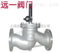 ZCRB-16P不锈钢燃气紧急切断阀