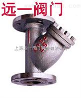 HGS07-16C天然气过滤器