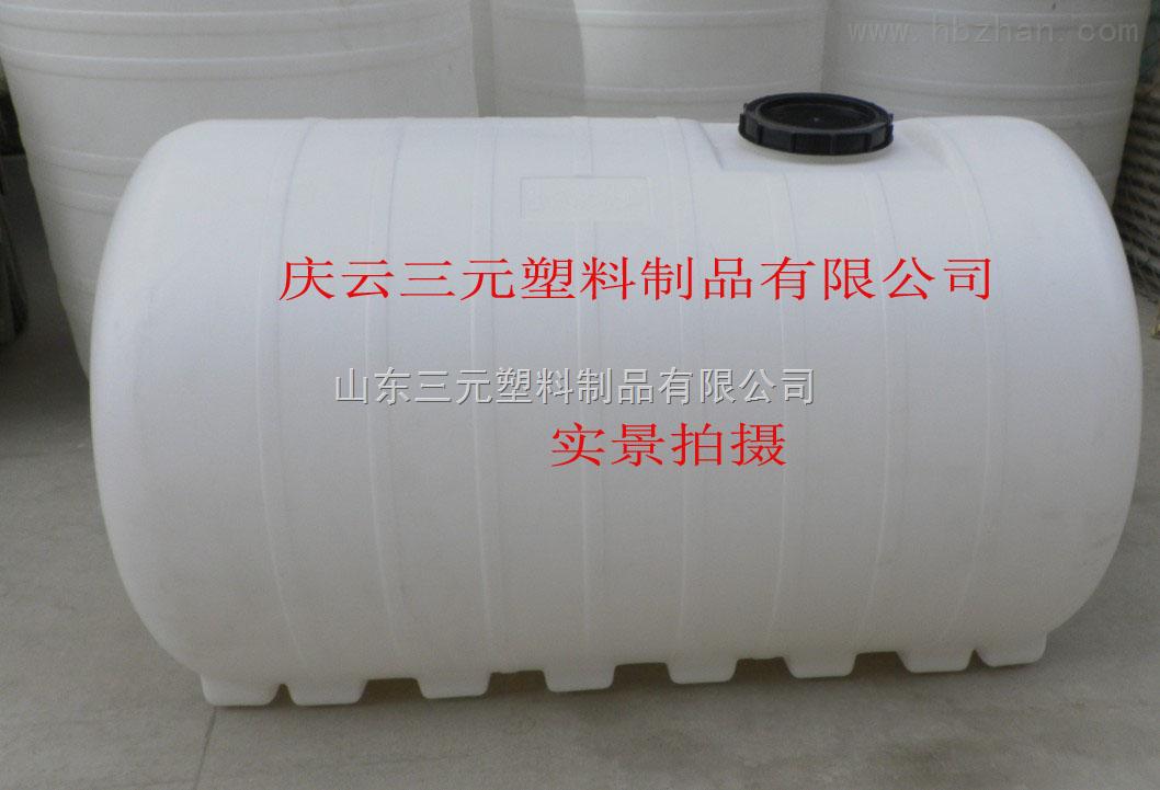 2吨塑料桶2吨卧式塑料储罐