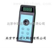 ZX7M-GNSSZ-101-便携式多参数水质快速分析仪