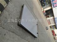 0T缓冲地磅秤,上海二吨地磅秤,5T电子地磅秤