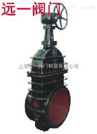 MZ542W-1/2伞齿轮煤气闸阀