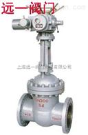 MZB941H-16C矿用防爆型电动闸阀