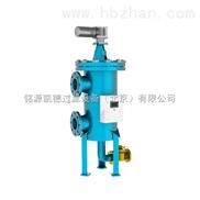 除铁过滤器 电子除垢器 过滤器全程水处理器 自清洗过滤器 自动清洗水过滤