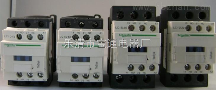 交流接触器系列,塑壳断路器系列