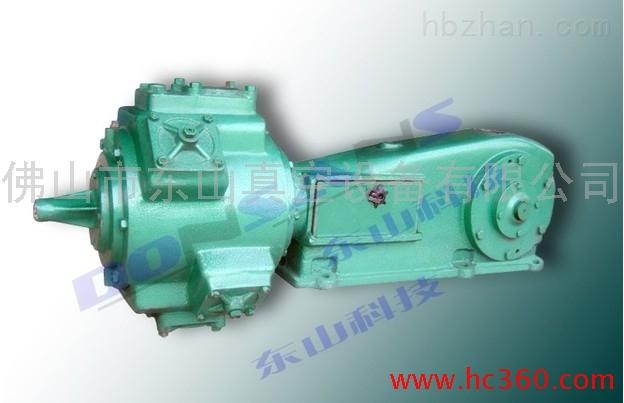 供应东山w3往复式真空泵图片