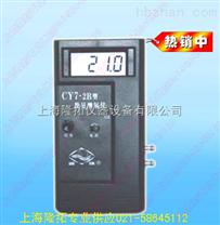 数字测氧仪厂家,CY7-2B数字测氧仪工作原理