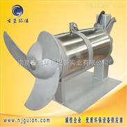 QJB-古蓝环保污水处理设备冲压式搅拌机