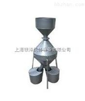 不鏽鋼鍾鼎式分樣器,糧食分樣器,JFYZ鍾鼎式分樣器(不鏽鋼)