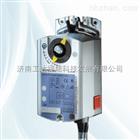 GSD341.6AGSD341.6A西门子风阀执行器西门子代理商