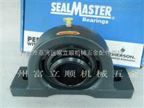 现货供应SEALMASTER MPD-32轴承