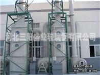 BJSBJS-X系列玻璃鋼酸霧凈化塔