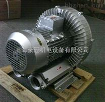 吸真空气泵\烘干专用真空气泵