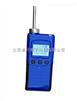 便携式硫化氢检测报警仪_硫化氢检测报警仪_硫化氢检测仪