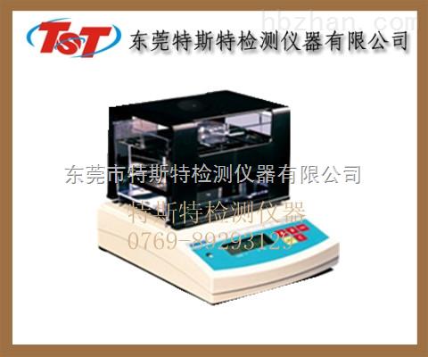 tst-021海绵密度测试仪