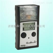 便攜式液化氣濃度報警儀 英思科GB90液化氣檢測儀