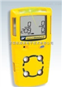 便携式液化气泄漏报警仪 MC-W液化气泄露检测仪