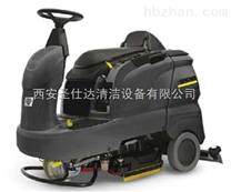 宁夏驾驶式洗地吸干机B90RBP