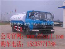 甘肃12吨洒水车价格洒水车厂家直销