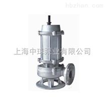 不锈钢污水潜水泵(304、316)