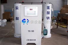 湖南二氧化氯发生器加药装置 加药方式