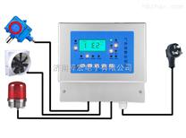 环氧乙烷泄漏报警器,乙烷报警器价格