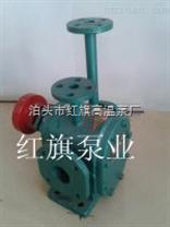 供应华潮LB6/0.6铸钢沥青泵,沥青泵厂家直销