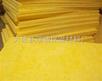 哈尔滨玻璃棉厂家,玻璃棉多少钱