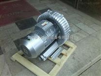 耐磨高压气泵-3.7kw高压真空气泵