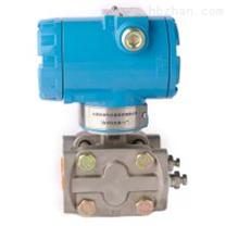 1151DP智能式差压变送器上海自动化仪表一厂