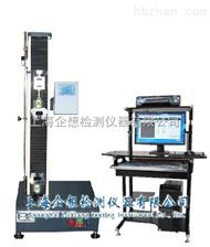 QX-W400光伏玻璃四点弯曲强度试验机