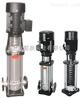cdl/cdlf立式不锈钢多级离心泵