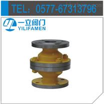 YG02-25限流阀