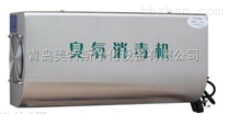 MTS-009壁挂式臭氧机