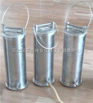 各種水質采樣 水質采樣器 800B型不鏽鋼水質采樣器