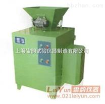 SF-20型振动试样缩分机——主要产品
