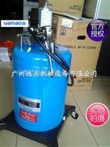 日本YAMADA高粘度往复泵 气动往复泵 正品 假一罚百