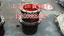 LBH84X-2.5C拉柄式底阀