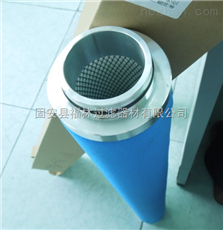 SF30/30(福林)湿气过滤分离器滤芯