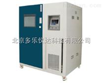 KSS-PX快速溫變試驗箱(平均)