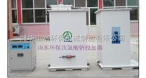 锦州次氯酸钠发生器【阳极电流密度】