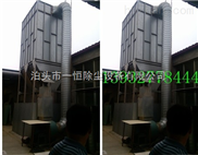 PPC96-6气箱脉冲袋式除尘器厂家价格