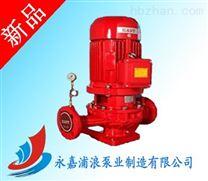 消防泵,单级消防泵口径