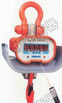 3吨防磁型直视电子吊磅秤优质售后