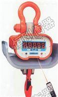 ocs3吨防磁型直视电子吊磅秤优质售后