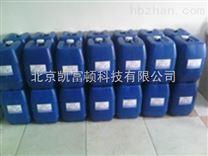 KFD-130空调冷却水高效阻垢缓蚀剂