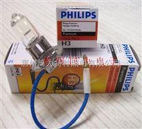 PHILIPS 12336 12V55W汽车灯泡-供应信息