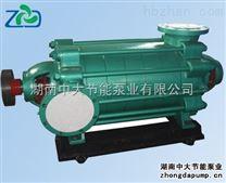 D280-43*6 多级离心清水泵参数