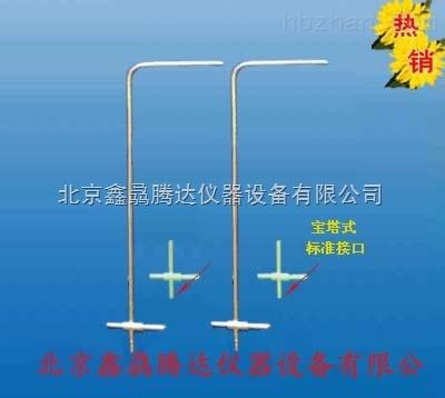 北京特价产销L型8-800mm型标准皮托管使用特点